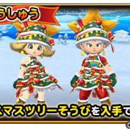 スクエニ、『星のドラゴンクエスト』でクリスマスイベント「サンタさまがやってきた!」と「クリスマスチケットふくびき」を開催中!