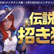 NCジャパン、 『リネージュM』でイベント「伝説の招き猫」を開催! 伝説級変身ができる巻物を獲得しよう!