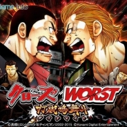 KONAMI、『クローズ×WORST~打威鳴舞斗~』で期間限定イベント「激闘!!パンチ亜兎斗(アウト)」を開始 8人vs8人でライバルと勝負!