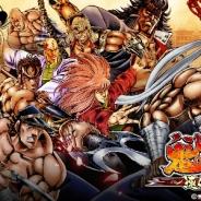 enishとブルズ・アイ、カードバトルゲーム『魁!!男塾~連合大闘争編~』を「ハンゲーム」でリリース…PCとスマホで提供