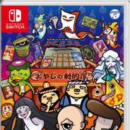 日本コロムビア、Switch向けに『もしかして︖ おばけの射的屋』を発売! ゲームセンターで人気の射的ゲームがパワーアップして登場