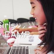 CA Tech Kids、津田塾大学女性研究者支援センターと協力し、女子小学生限定のプログラミング体験教室を4/4に開催