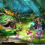 スクエニ、待望の新作RPG『ファイナルファンタジー ブレイブエクスヴィアス』を配信開始!! 開発は『ブレフロ』を手掛けたエイリム