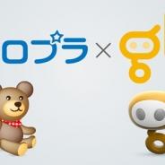コロプラとglu、スマホゲームの国内外の展開で業務提携…新ゲームブランドを立ち上げ