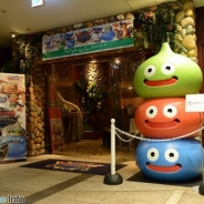 「みんなで冒険!『ドラゴンクエスト スーパーライトカフェ』」で初の店舗イベントを5月24日に開催!
