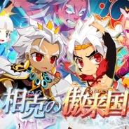 NCジャパン、『ゴッドオブハイスクール【神スク】』でシーズン2アップデートを実装 新キャラクターの追加や記念クエストを実施