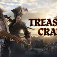 PUBG、『PUBG MOBILE』で海賊をコンセプトにした「TREASUREクレート」が新登場!