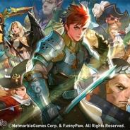Netmarble Games、『SOULKING:ソウルキング』で新規チャプターの追加などアップデートを実施 たくさんの英雄を管理できる英雄保管所も実装