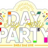 ブシロード、「D4DJ 2nd LIVE」のライブビューイングを開催決定! 「D4DJ D4 FES.」の出演者情報も公開