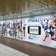"""スクエニ、新宿駅『スクスト』壁面ポスターでお持ち帰り可能な""""特製シール""""を1月14日に追加設置…非売品が当たるTwitterキャンペーンも"""