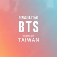 ポノス、BTS(防弾少年団)のリズムゲーム『SUPERSTAR BTS』の台湾でのサービスを開始! 台湾サービスもポノスが配信・運営を担当