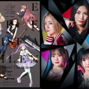 ブシロードミュージック、舞台「We are RAISE A SUILEN~BanG Dream! The Stage~」チケット一般発売を明日10時より開始! 先着順で販売!