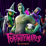 Epic Games、『フォートナイト』内でフォートナイトメアを開催!! 凶悪なクリーチャーを阻止しよう