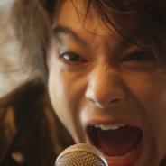 スクエニ、俳優の山田裕貴さんを起用した『ロマサガRS』新CMを放映開始! ロッカー扮する山田さんが「人にやさしく」のメロディに乗せて1周年をお祝い!
