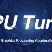 ファーウェイ、ゲーマーにとって魅力的なGPU Turbo機能を国内端末にも実施へ グラフィック能力60%増で消費電力は30%減に