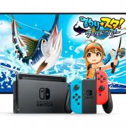 WFS、『釣りスタ』がNintendo Switchに登場! 『釣りスタ ワールドツアー』のダウンロード販売を日本を含めた世界38の国と地域で開始!