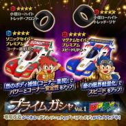 バンナム、『ミニ四駆 超速グランプリ』で新ガシャシリーズ『プライムガシャ』を開催! 2台の「セイバー」がプレミアム版として登場!