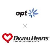 オプト、デジタルハーツとゲーム攻略サイトの企画、運営に係る業務提携契約を締結 2018年春のサイトオープンを予定