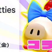 グッドラックスリー、『くりぷ豚』にて世界初のブロックチェーンゲーム「Cryptokitties」とのコラボイベントを開始