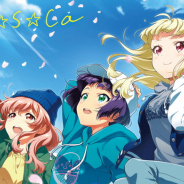 Donuts、『ナナシス』に「Le☆S☆Ca」メンバーの「キョーコ」と「レナ」の新キャストによるボイスを明日メンテ後より実装