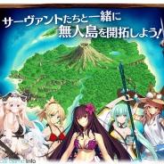 【AppStoreランキング(8/12)】無人島開拓イベント開催中の『Fate/Grand Order』が首位! ドッカンフェスの『ドラゴンボールZ』も一時2位に