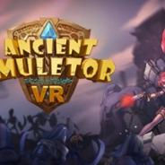 タワーディフェンス型FPS『Ancient Amuletor VR』のPC版が8月16日に発売