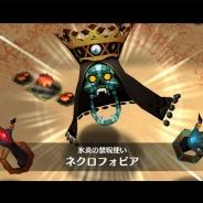 BlazeGames、『リトル ノア』に新レアリティLEGENDや日替わり課題などを追加…アップデート記念でイベント「死の王冠との戦い【前編】」を開催