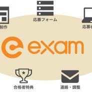 KADOKAWA、オーディション管理ツール「Exam」を運営するフォッグと業務提携 主催者が抱える課題を包括的にサポート