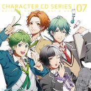 サイバーエージェント、『ボーイフレンド(仮)』の「キャラクターCDシリーズ」vol.7とvol.8のキャラクターソングとドラマパートの一部を初公開