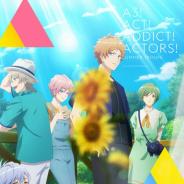 リベル・エンタテインメント、TVアニメ『A3!』夏組のキービジュアルを公開! AGF2019のグッズ情報も