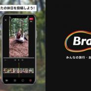 mediba、体験動画プラットフォームアプリ「Bratto」を正式リリース 動画投稿や両面撮影、マイページへの動画保存など大幅に機能を追加