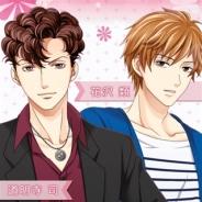 ボルテージ、集英社と神尾葉子氏と共同で恋愛ドラマアプリ『花より男子~F4とファーストキス~』をリリース…神尾氏監修のオリジナルキャラも登場