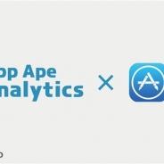 FULLER、アプリ利用動向分析ツール「App Ape Analytics」でiOSアプリの利用動向と売上データの提供を開始