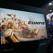 【G-STAR 2016】爽快抜群の『Gunpie Adventure』はモバイルでアーケードらしいシューティングゲームを実現
