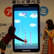 【イベント】「スマホネイティブ世代」に最適な教育環境を…DeNA新事業『アプリゼミ』発表会で語られる「教育アプリ」の可能性