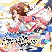 『ミリシタ』で期間限定イベント「プラチナスターツアー~ABSOLUTE RUN!!!~」が開催中! イベント限定カードは「春日未来」と「最上静香」