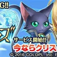 コアエッジ、『クイズRPG 魔法使いと黒猫のウィズ PC』をゲソてん/TSUTAYAオンラインゲーム/ニコニコアプリ/ハンゲームにてサービス開始