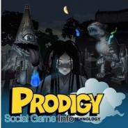 【TGS2015】プロディジ、「バーチャル肝試し」と6月にリリースしたスマートフォンアプリ『ギンガイザー バトルオンライン』の対戦ゲームを出展