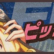 バンナム、『荒野のコトブキ飛行隊 大空のテイクオフガールズ!』で★3「闇からの叫び エリカ」が新登場!