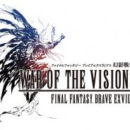 スクエニ、『FFBE幻影戦争』が公式ディレクターアカウントを開設 小倉D・藤田Dがより詳細なゲーム情報をお届け