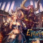 dooub、スマホ向け新作MORPG『エターナルヒーロー』の第2次βテストを開始! 韓国で人気を博した『不滅の戦士』の日本版タイトル