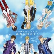 「劇場版ときめきレストラン☆☆☆MIRACLE6」が2018年2月10日より全国公開 ポスター&あらすじなどの情報が解禁に