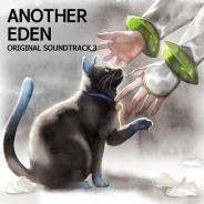 WFS、『アナザーエデン』の第3弾サウンドトラック「アナザーエデン オリジナル・サウンドトラック3」をデジタル配信にて発売 新規楽曲25曲を収録