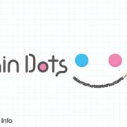 トランスリミット、頭脳系ゲームアプリ『Brain Dots』を15言語対応で提供開始 赤と青の2つのボールをぶつける「描く脳トレ」ゲーム