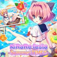 ポニーキャニオンとhotarubi、『Re:ステージ!プリズムステップ』で夏季限定☆4・水着のKiRaRe下級生「舞菜・紗由・かえ」の配信を開始!