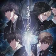 TVアニメ「恋とプロデューサー~EVOL×LOVE~」のキービジュアル第2弾、第3弾PVが公開! 配信情報やイベント情報も多数解禁!
