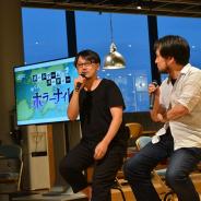"""【イベント】ディライトワークスが""""ホラー""""をテーマとしたボードゲーム交流会を実施…カナイセイジ氏と塩川洋介氏の対談では『FGO Duel』の展望も"""