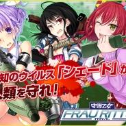 F2マーケティングジャパン、『守護乙女フラウリッター』が「にじよめ」にて正式サービス開始! スタートアップキャンペーンも開催!