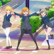 サンライズ、「ラブライブ!」新シリーズプロジェクトのメインメンバーを公開! TVアニメシリーズのメインスタッフも発表