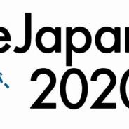 AnimeJapan 2020、新型コロナウイルス感染症の拡大を受けて開催中止
